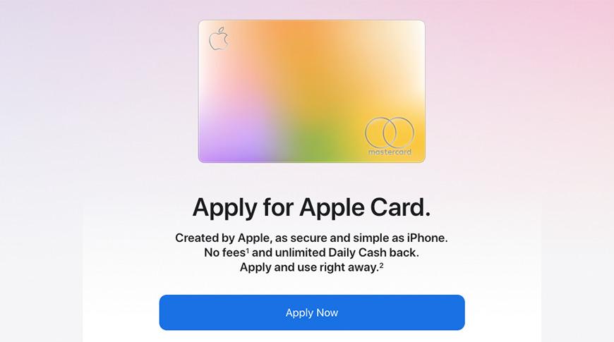 客户现在可以在网上申请Apple Card