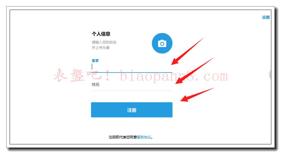 telegram无法注册安卓+86收不到验证码一直载入咋办?