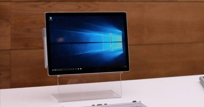 便捷的磁盘分析功能即将推出Windows 10