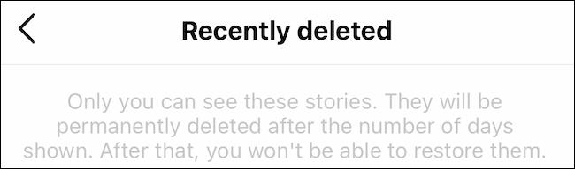 如何在Instagram上恢复已删除的帖子或故事