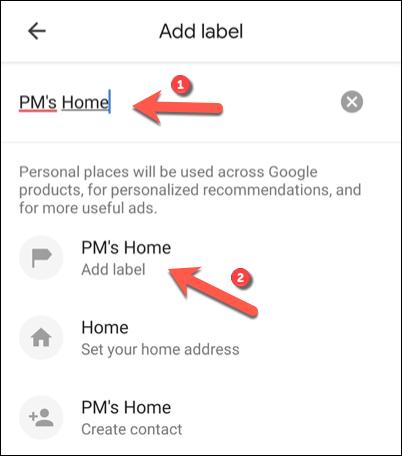 如何在Google地图中添加私人标签
