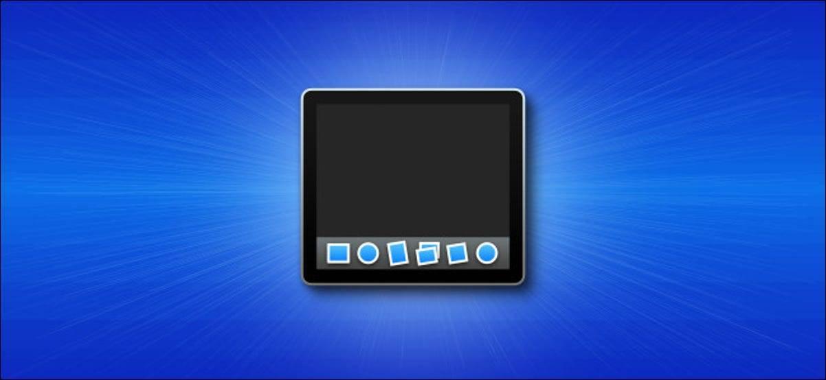 如何将文件夹或文件固定到Mac的Dock