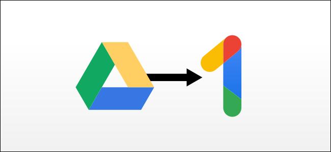 什么是Google One?值得为更多存储空间付费吗?