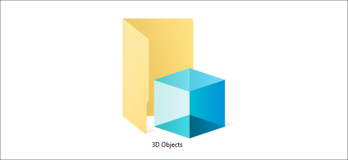 """微软正在删除Windows 10的"""" 3D对象""""文件夹"""