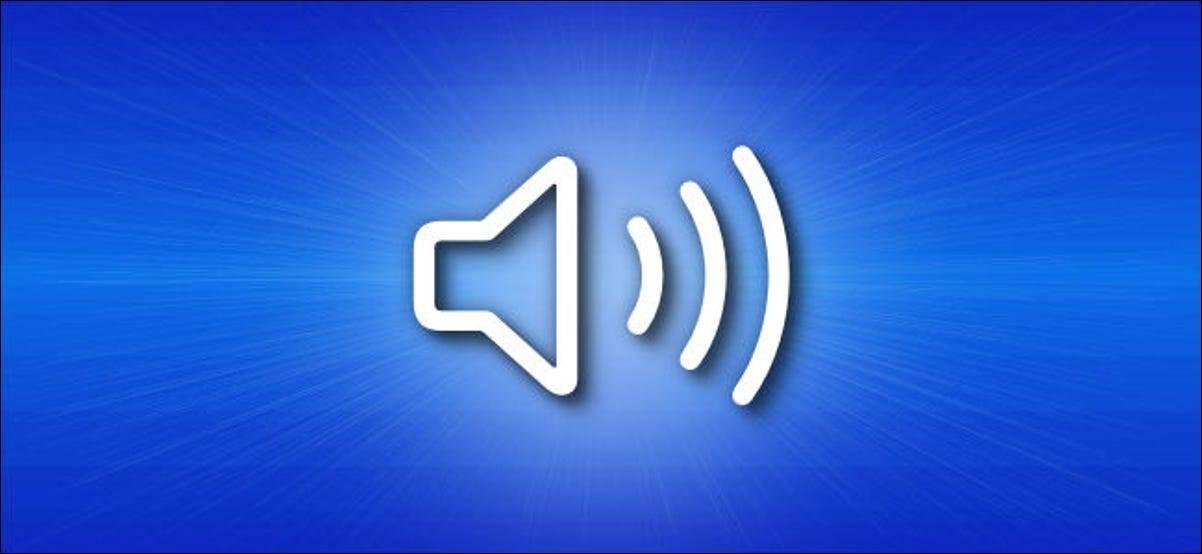 如何在Mac上更改警报声音