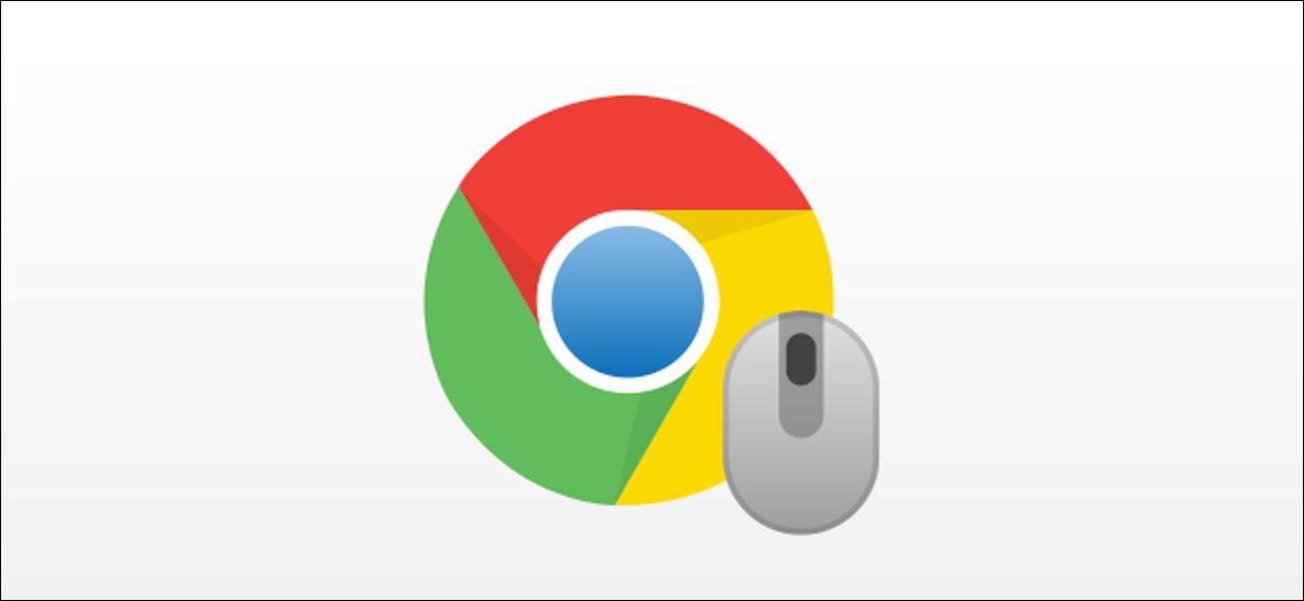 如何将蓝牙鼠标连接到Chromebook