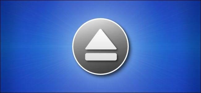 在Mac上弹出磁盘的5种方法