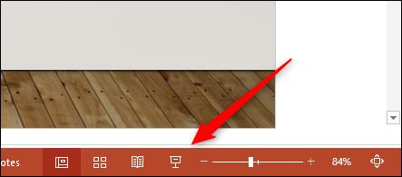 如何以缩放方式共享PowerPoint演示文稿的屏幕