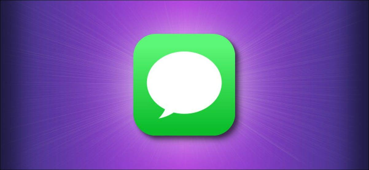 如何在iPhone或iPad上自动删除旧短信