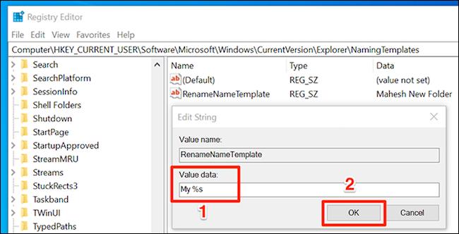 如何在Windows 10中更改默认的新文件夹名称