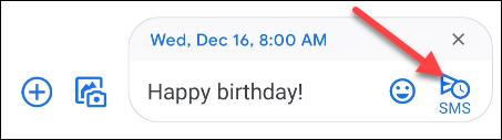 如何在Android上安排短信