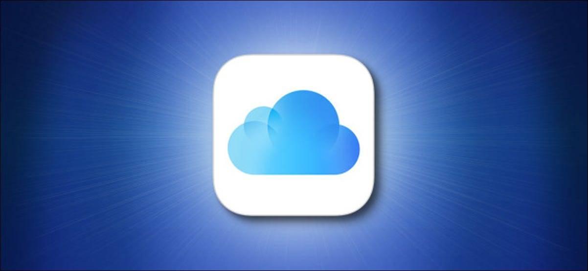 如何增加您的iCloud存储空间