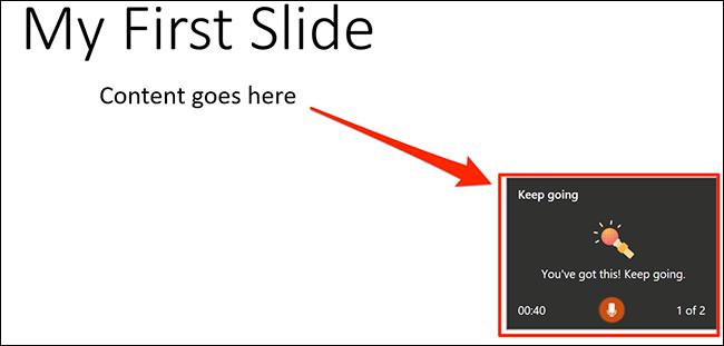 如何使用PowerPoint的Presenter Coach进行演示