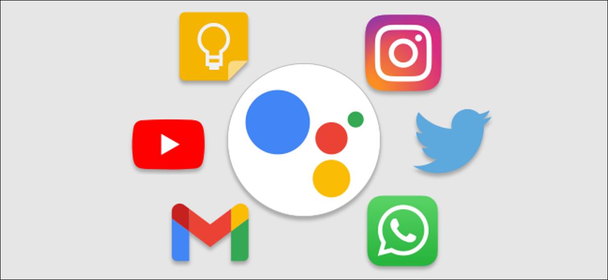 如何使用Google Assistant在Apps中执行操作
