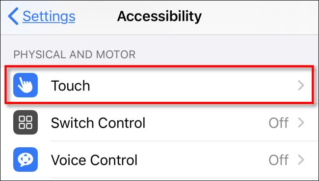 如何在不倾斜的情况下手动旋转iPhone或iPad显示器