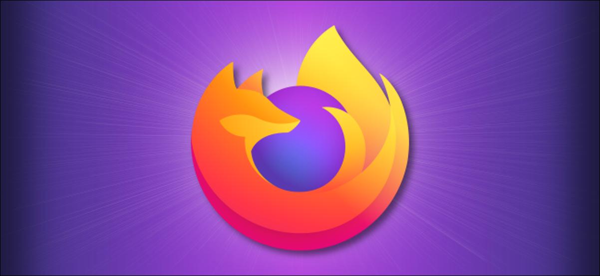 如何在Firefox中显示或隐藏书签工具栏