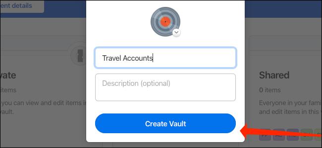 1Password的旅行模式是什么,如何设置?