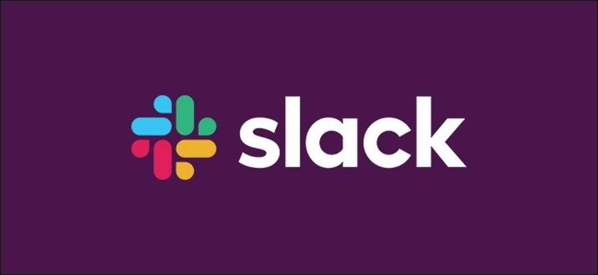 如何在Slack中关闭动画表情符号和GIF