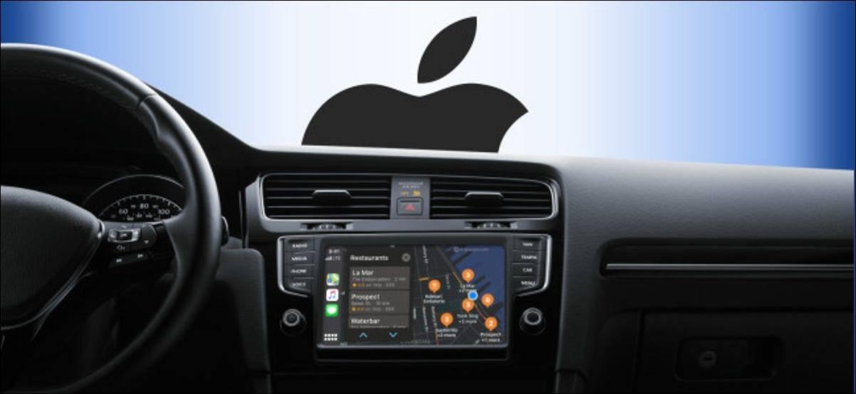 如何在CarPlay中关闭应用程序的通知