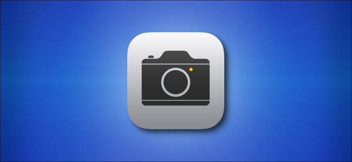 如何在iPhone或iPad上禁用相机