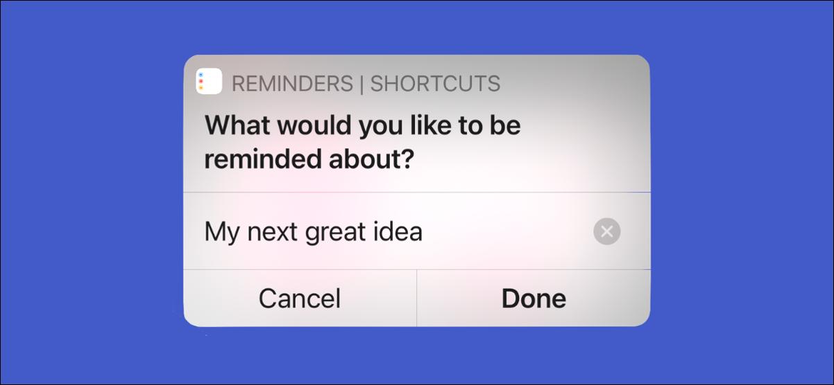 如何在iPhone和iPad上使用快捷方式快速记下提醒