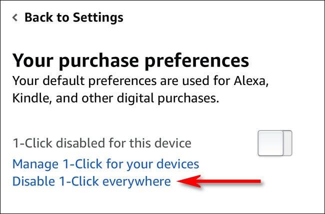 如何在任何地方关闭Amazon一键式订购