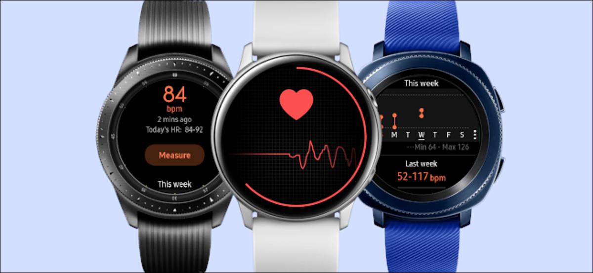 如何使用三星 Galaxy 手表测量您的心率