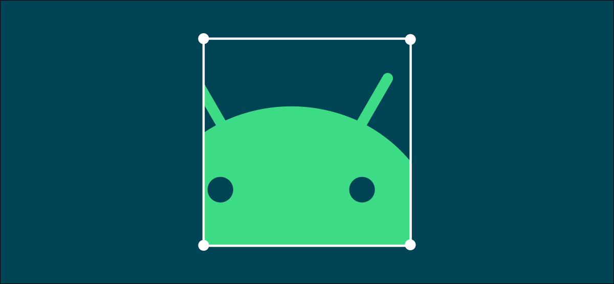 如何在 Android 上编辑和裁剪照片