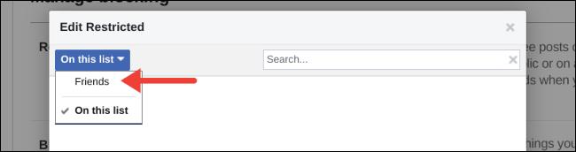 如何在 Facebook 上限制某人