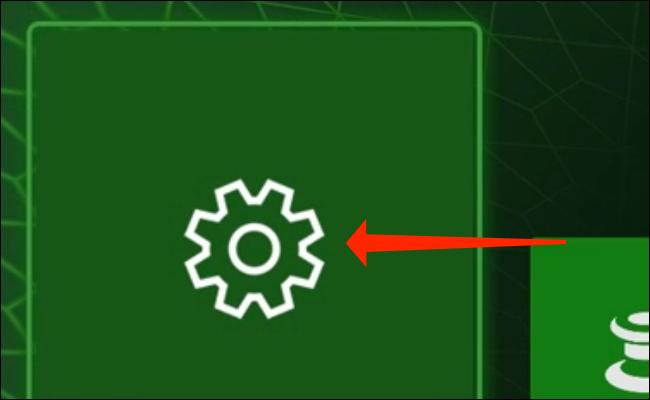 如何关闭 Xbox Series X S