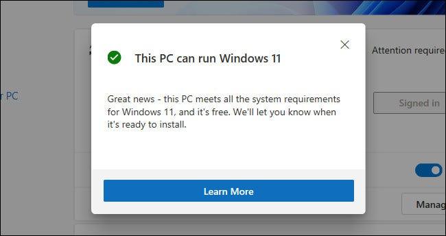 运行 Windows 11 的最低系统要求是什么?
