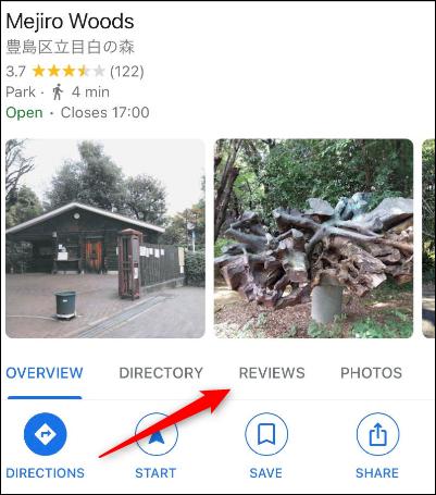 如何留下谷歌评论