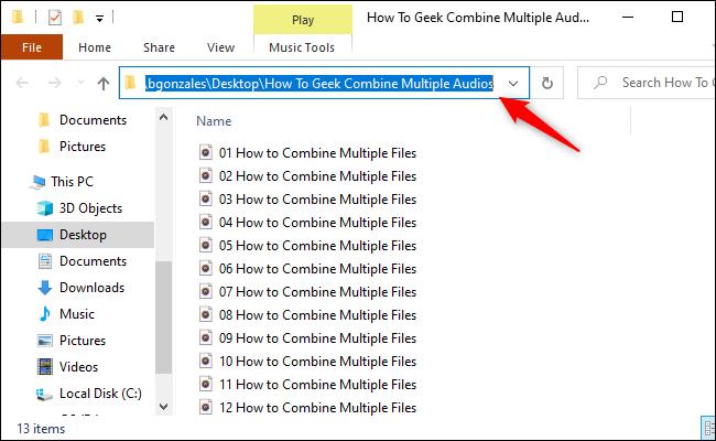 如何在 Windows 中批量合并多个音频文件