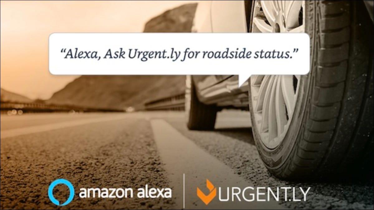 如何使用 Alexa 获得路边援助