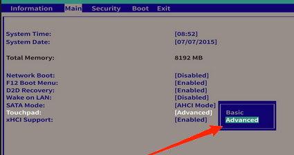 Windows 11 触摸板手势不起作用 | 固定的
