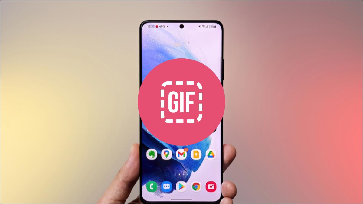 如何从三星 Galaxy 手机上的任何东西制作 GIF