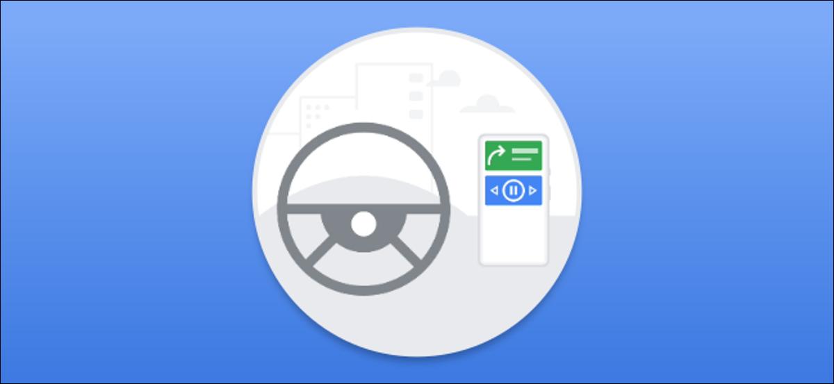 """在 Google Pixel 上开车时如何打开""""请勿打扰"""""""