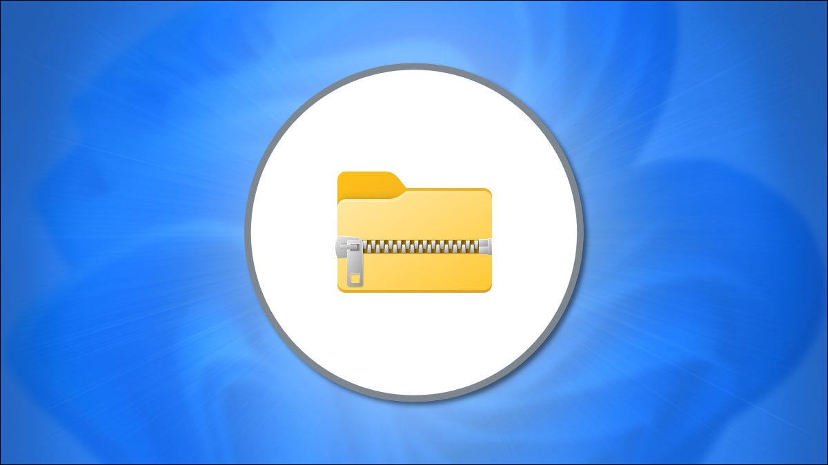 如何在 Windows 11 上压缩和解压缩文件