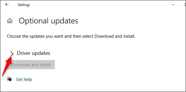 您应该安装 Windows 10 的可选驱动程序更新吗?