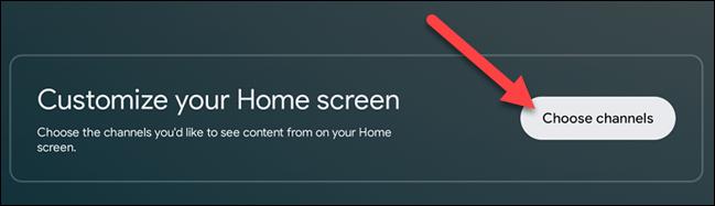 如何自定义 Android TV 主屏幕