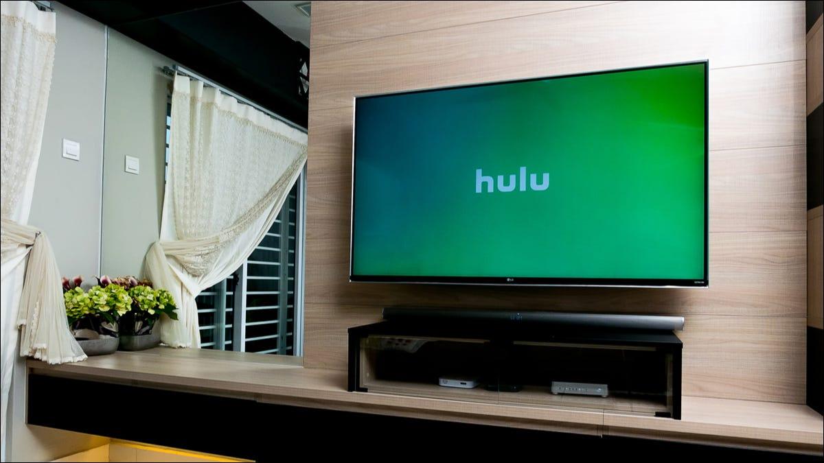 PSA:您的 Hulu 订阅将很快花费更多