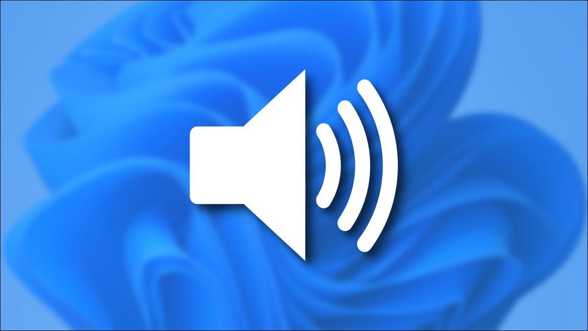 如何在 Windows 11 上选择默认扬声器