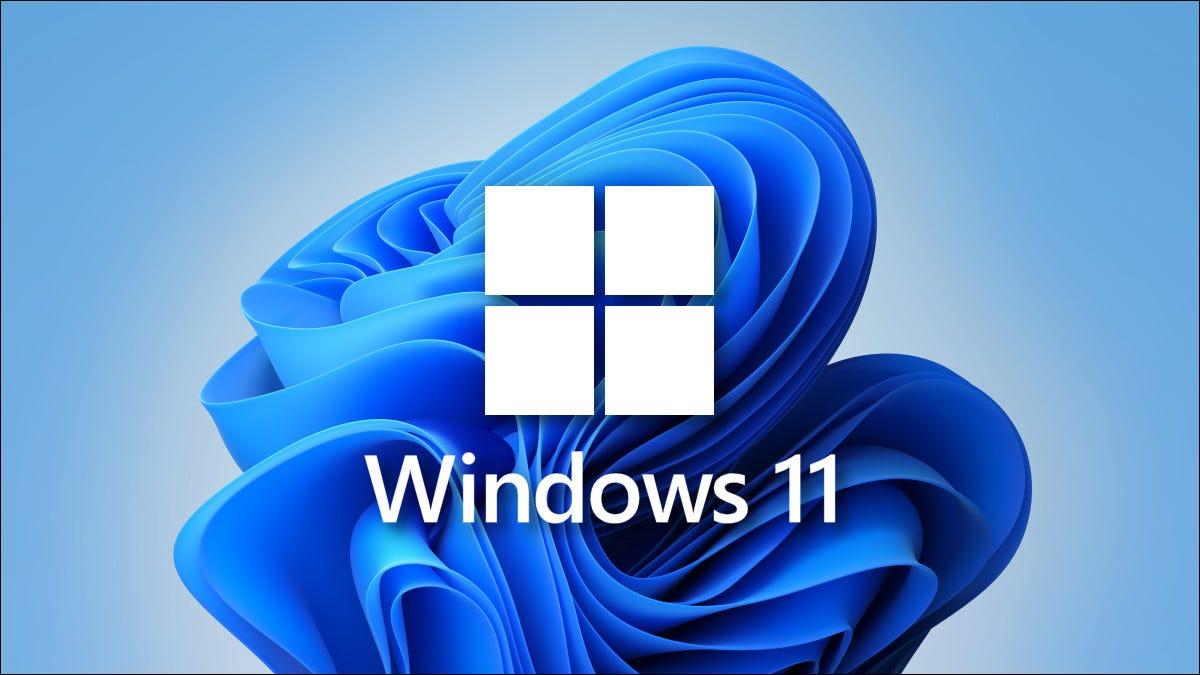 微软表示 Windows 11 可以让你的电脑更快