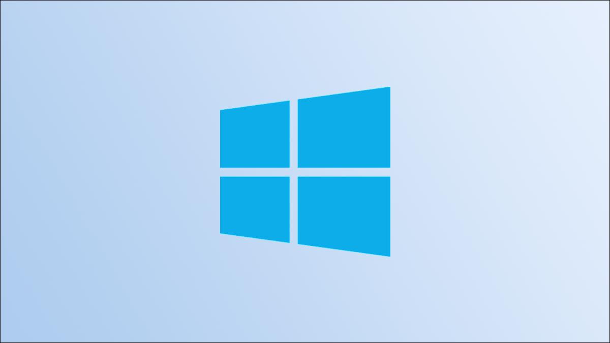 如何访问 Windows 10 启动文件夹